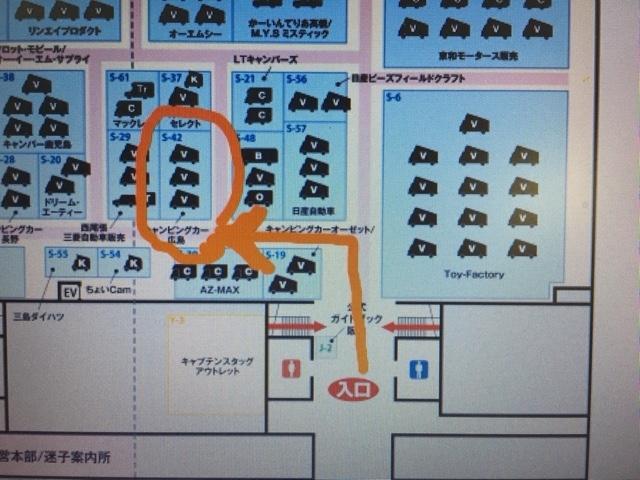 ジャパンキャンピングカーショー 2021 図面