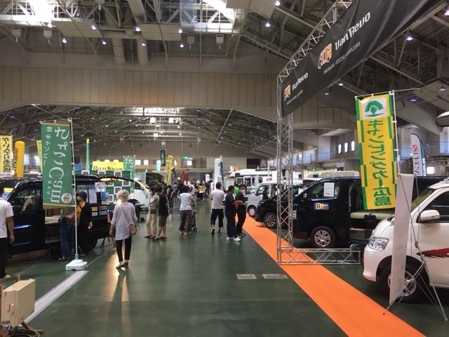 キャンピングカーフェスティバル in 北陸 2021