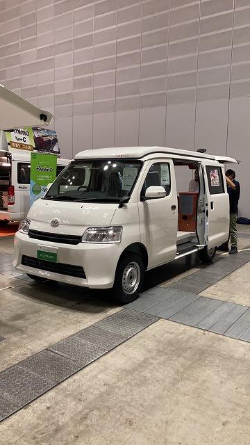 横浜キャンピングカーショー 2021