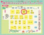 2021.4.16 神奈川キャンピングカー 相模原ブース