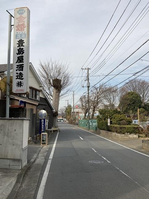 20201229 toshimaya-27