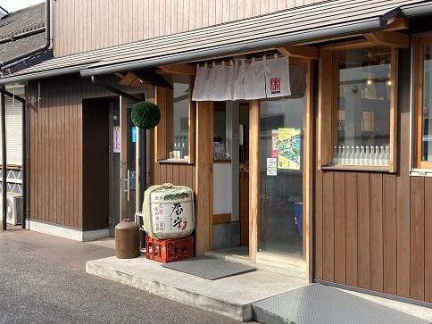20201229 toshimaya-21