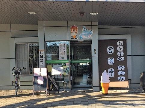 20210101-nagomi11.jpg