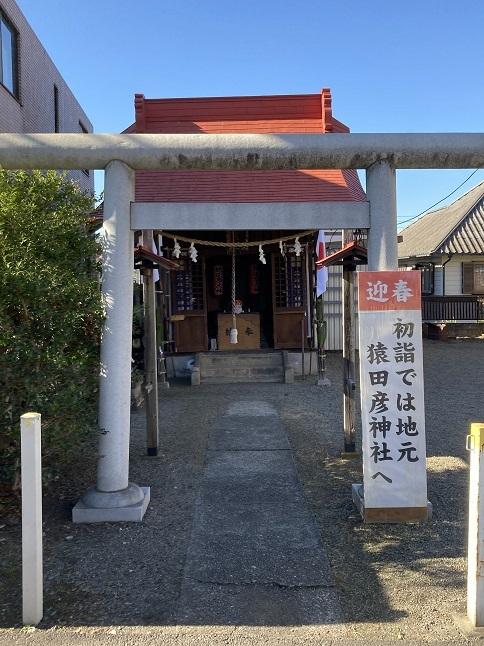 20210101-shrine17.jpg
