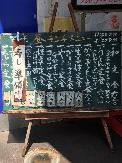 180811 hyakumi-54