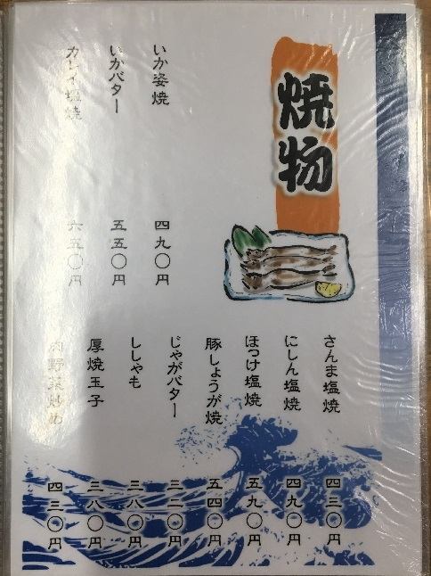 180811 hyakumi-58