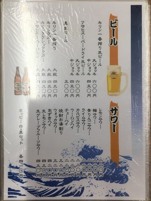 180811 hyakumi-60