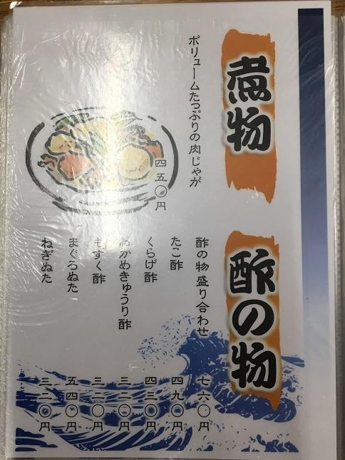 180811 hyakumi-61