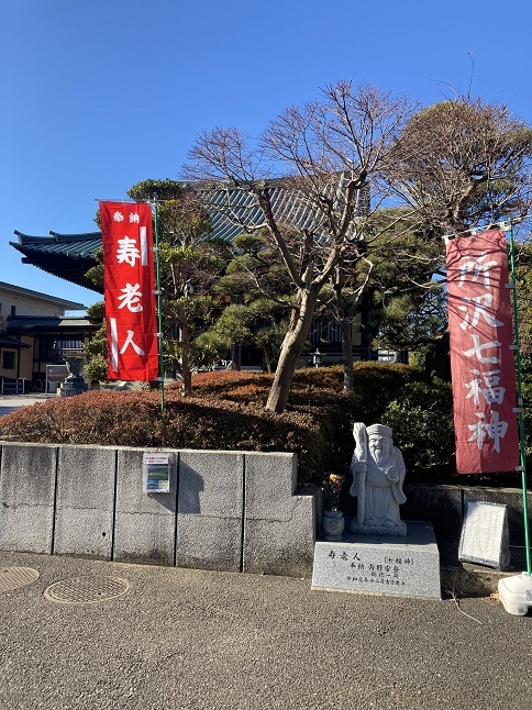 20210110 hachikoku-arahata-sayama-26