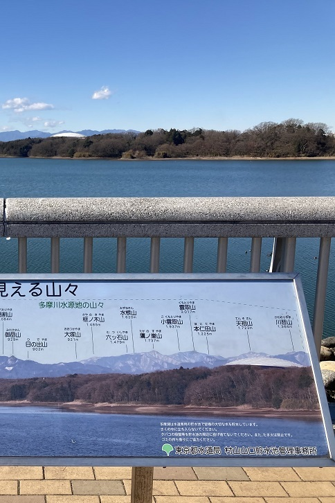 20210110 hachikoku-arahata-sayama-31