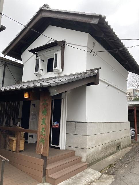 20210112 sakurachaya-28