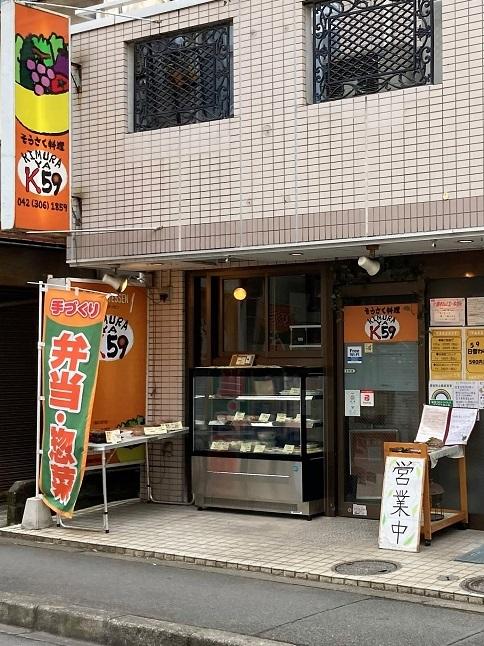 20210126 kimuraya59-12
