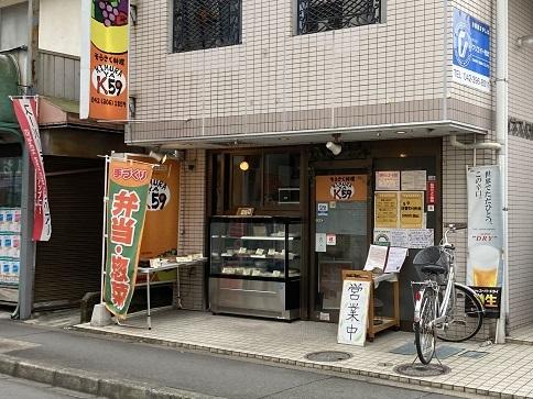 20210126 kimuraya59-13