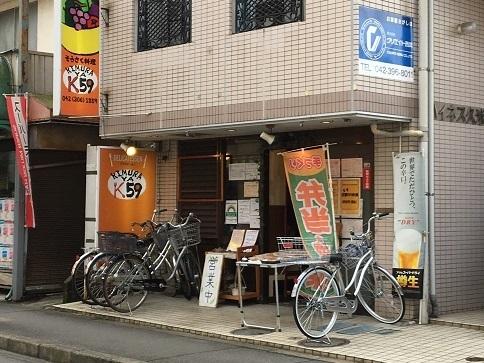 20210126 kimuraya59-14