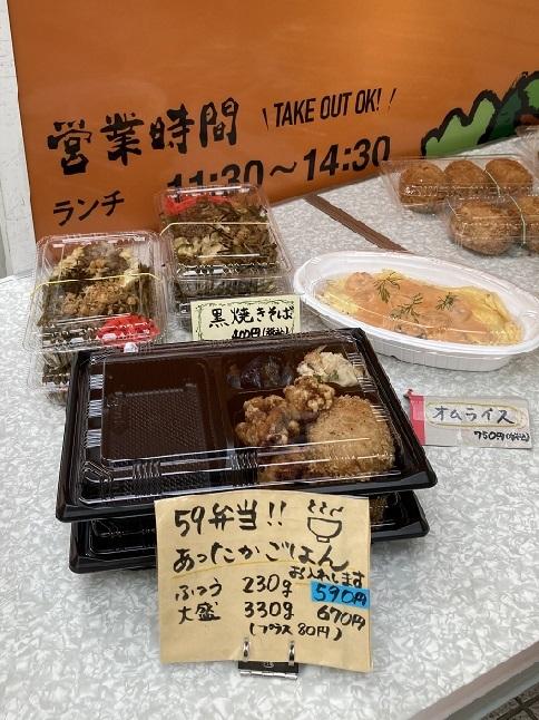 20210126 kimuraya59-18