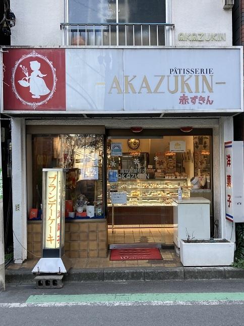 20210204 akazukin-12