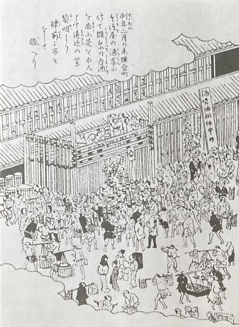 20210210 toshimaya-12
