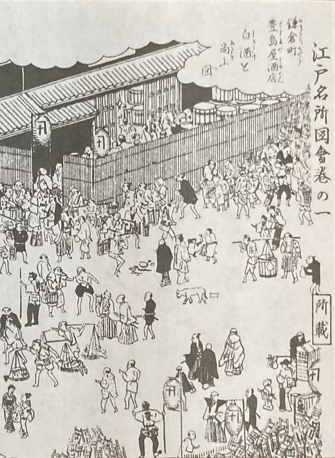 20210210 toshimaya-13
