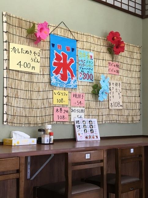 180709 daimarusyokudo-33
