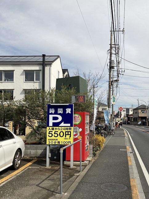 210306 tsumiji-28