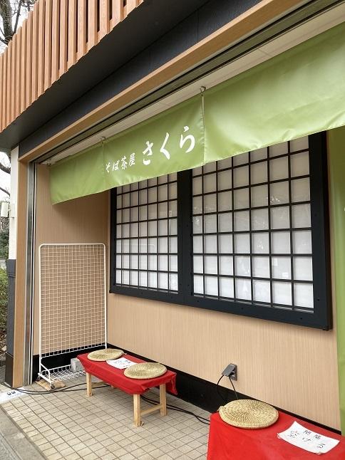 210306 sobachayasakura-31