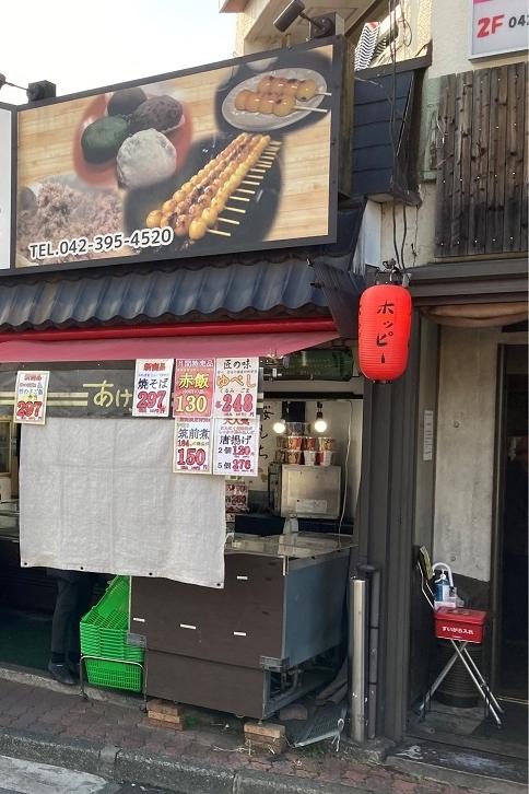 210309 akebono-13