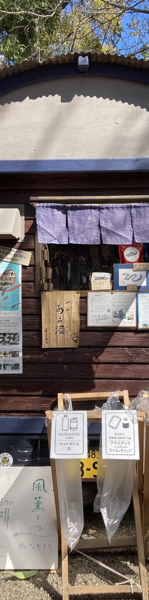 210314 jinja-naokichi-24