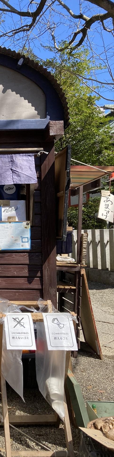 210314 jinja-naokichi-25