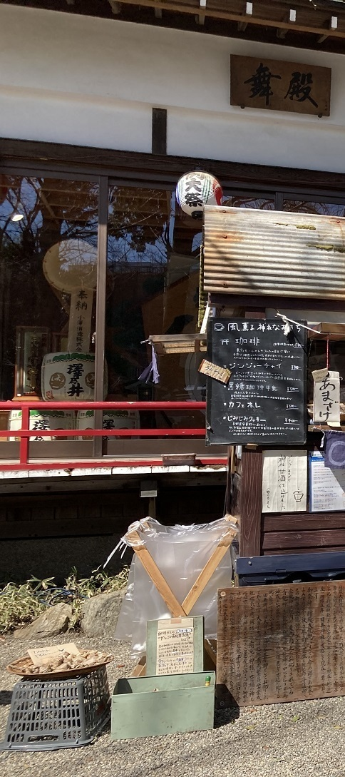 210314 jinja-naokichi-26