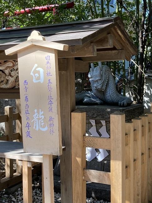 210314 jinja-naokichi-13