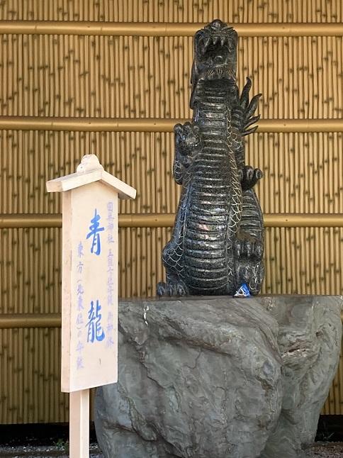 210314 jinja-naokichi-14