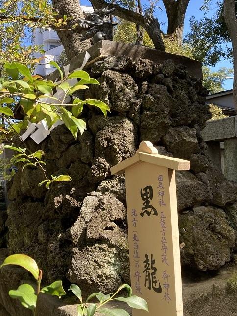 210314 jinja-naokichi-15