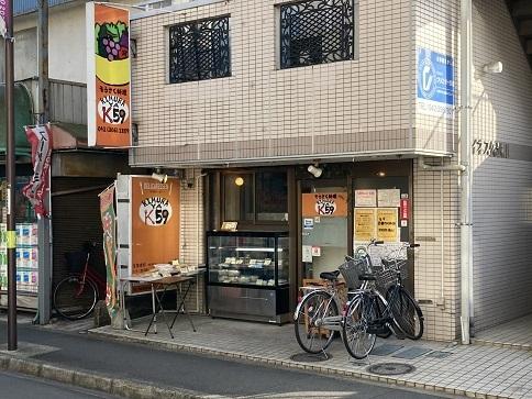 210324 kimuraya59-22