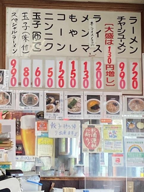 210330 murayamahope-24