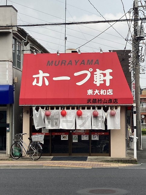 210330 murayamahope-29