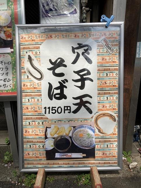 210331 nakamuraya-23