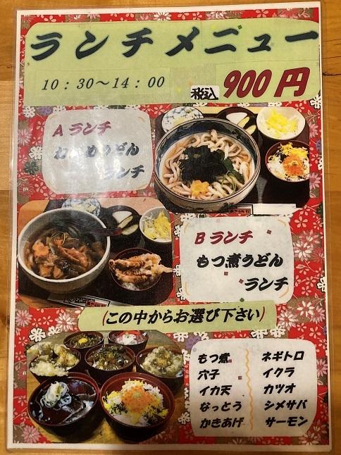 210331 nakamuraya-25