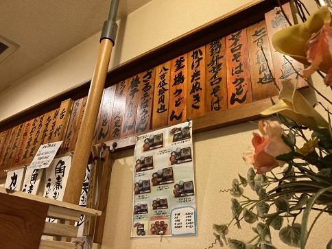 210331 nakamuraya-26