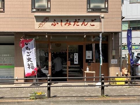 210411 fushimidango-15