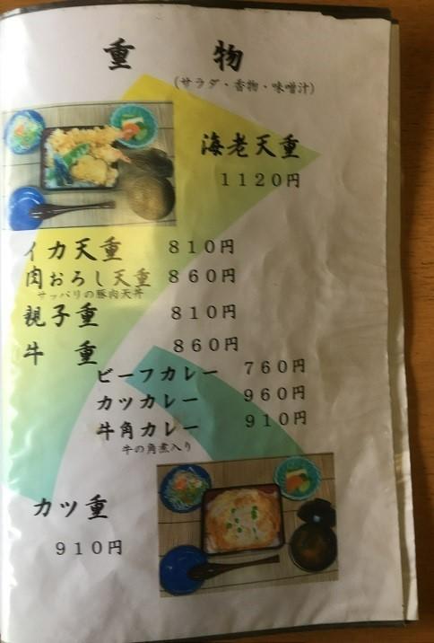 180407 oasiskadoya-59