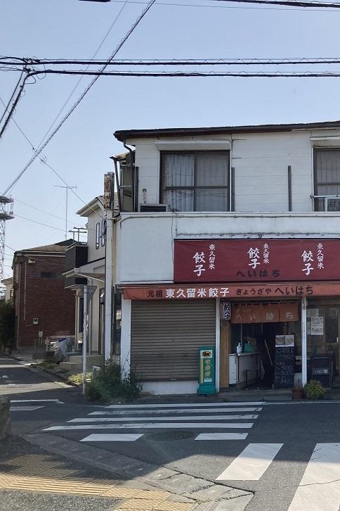 20210430 heihachi12