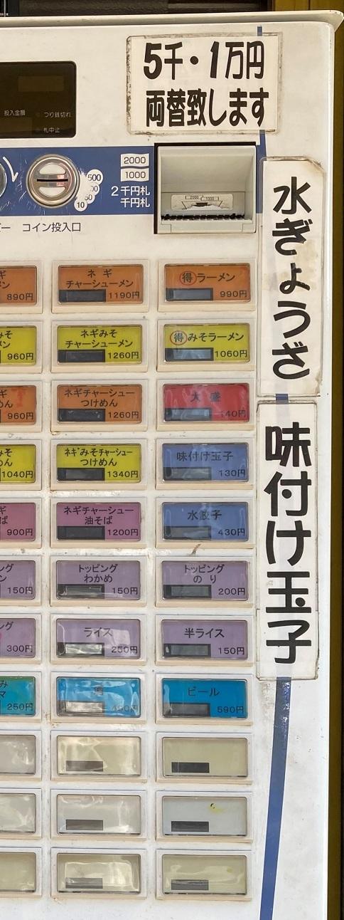 210510 kazu-23