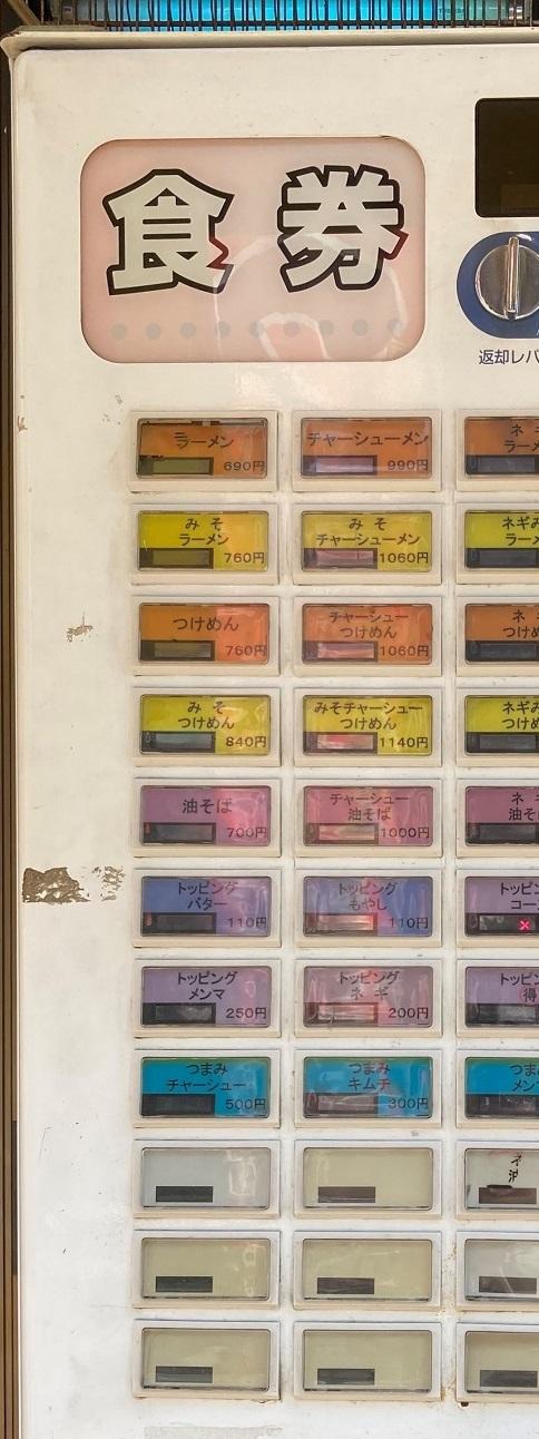 210510 kazu-22