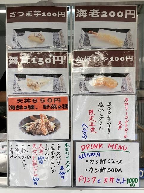 20210517 shopmimi-24
