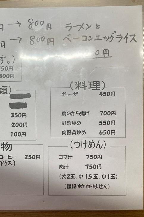 20210530 sayama-45