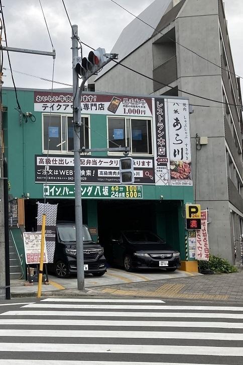 20210605 yasakaarakawa-12