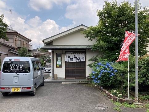 20210624 sashidaya-22