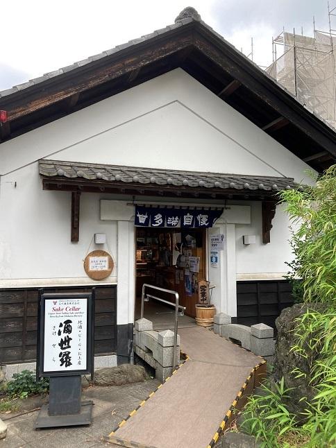 20210627 sakecellar-33