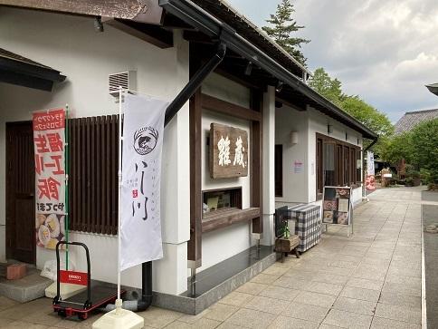 20210627 sakecellar-49