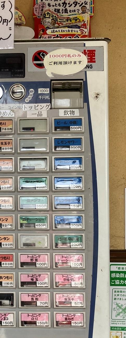 20210628 murayamataishoken-19
